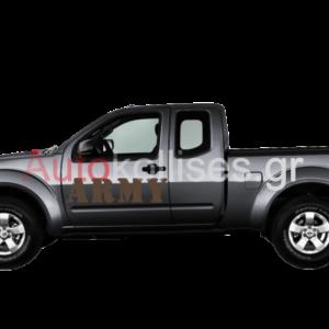 Αυτοκόλλητα για φορτηγάκια ARMY,στρατιωτικα αυτοκόλλητα για φορτηγάκια,aytokollita army,army,autokollita,αυτοκόλλητα