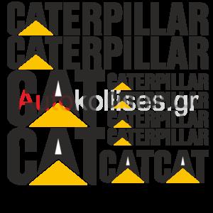 Αυτοκόλλητα σκαπτικών μηχανημάτων Caterpillar,Caterpillar 02