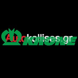 Αυτοκόλλητα γεωργικών μηχανημάτων Krone,Krone