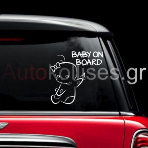 Αυτοκόλλητα αυτοκινήτου BABY ON BOARD,sticker baby on board,αυτοκόλλητο μωρό στο αμάξι,μωρό