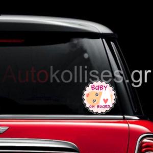 Αυτοκόλλητα αυτοκινήτων ΜΩΡΟ ΣΤΟ ΑΥΤΟΚΙΝΗΤΟ, baby on board, sticker,bay, car