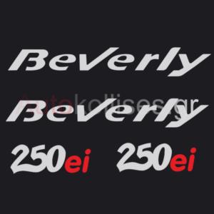 Αυτοκόλλητα σκούτερ Beverly,aytokolita beverly,aytokollita skoyter