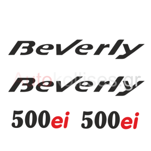 Αυτοκόλλητα μοτοσυκλετών Beverly 500 ei