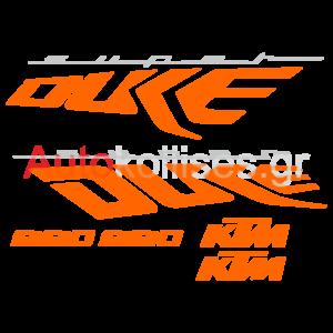 Αυτοκόλλητα μοτοσυκλετών Κtm Super Duke 990 ,Κtm Super Duke 990