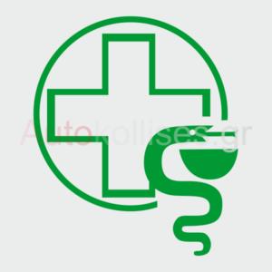 Αυτοκόλλητα για φαρμακείο,stickers farmacies,sticker gia farmakio