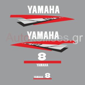 αυτοκόλλητα εξωλέμβιας μηχανής YAMAHA 8hp stroke,αυτοοκόλλητα εξωλέμβιων μηχανών yamaha 8hp stroke, Εξωλέμβιες μηχανες, exolemvies-mixanes,