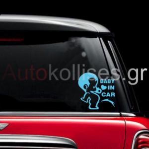Αυτοκόλλητα αυτοκινήτου BABY IN CAR