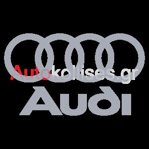 αυτοκόλλητα σήματα AUDI