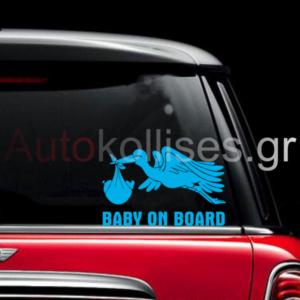 Αυτοκόλλητα αυτοκινήτου BABY ON BOARD 05