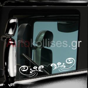 Αυτοκόλλητα για παράθυρο φορτηγών ΛΟΥΛΟΥΔΙΑ |ΚΑΡΔΙΑ