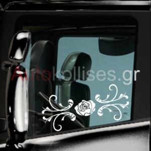 Αυτοκόλλητα παραθύρου φορτηγών | ΛΟΥΛΟΥΔΙΑ