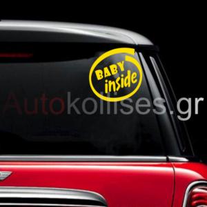 αυτοκόλλητα αυτοκινήτου BABY INSIDE, baby inside car,baby inside