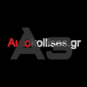 Αυτοκόλλητα σήματα AUDI A3