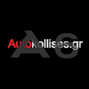 Αυτοκόλλητα σήματα AUDI A6