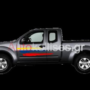 Αυτοκόλλητα για φορτηγάκια | ΠΟΛΥΧΡΩΜΕΣ ΡΙΓΕΣ 02