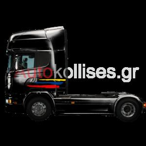 Αυτοκόλλητα για φορτηγά | ΠΟΛΥΧΡΩΜΕΣ ΡΙΓΕΣ 02
