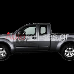 Αυτοκόλλητα για φορτηγάκια ΤURBO 01