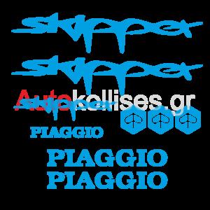 αυτοκόλλητα για σκούτερ | PIAGGIO SKIPPER 4T 2002