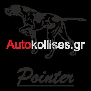 aytokollhta kinigetikon,pointer,αυτοκολλητα κυνηγετικων,pointer
