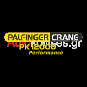 PALFINGER CRANE PK 1200 PERFORMANCE