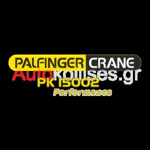 PALFINGER CRANE PK 15002 PERFORMANCE