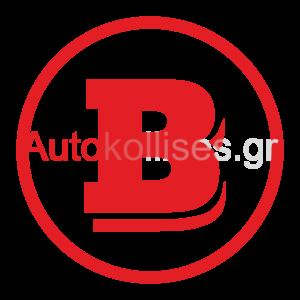 Αυτοκόλλητα σήματα BRABUS 01,brabus smart,smart,brabus,