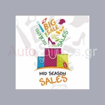 2b6b5396fc9 Αυτοκόλλητα για εκπτώσεις MID SEASON SALES 01