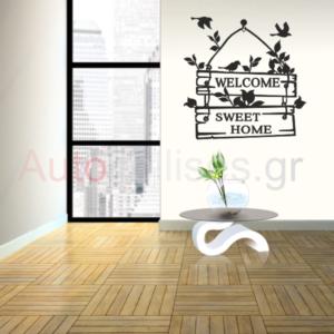 Αυτοκόλλητα τοίχου,stickers,wall stickers,διακοσμηση σπιτιου, aytokollhta toixou,welcome birds,welcome