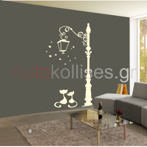 Stickers τοίχου| LOVE CATS, αυτοκόλλητα τοίχου, γάτες