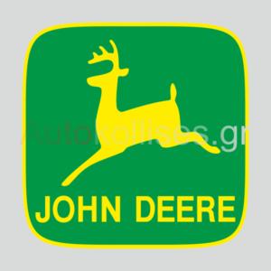 αυτοκολλητα γεωργικων μηχανηματων,john deere