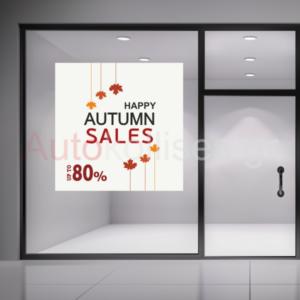 Αυτοκόλλητα για εκπτωσεις φθινοπωρου, autumn sales 01