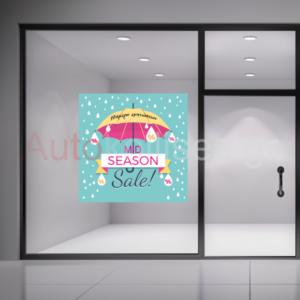 Εκπτώσεις καταστημάτων,αυτοκόλλητα βιτρίνας,βιτρίνες,sales,προσφορές,προσφορές σε καταστήματα,mid season sales