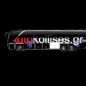 Αυτοκολλητα λεωφορειου ΠΙΤΣΙΛΙΑ 02