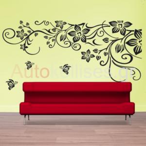 αυτοκολλητα τοιχου λουλουδια 03,aytokollita toixoy,λουλουδια 03