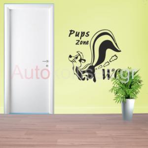 αυτοκολλητα τοιχου pepe le paw 01, stickers pepe le paw